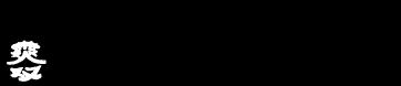 ムソー 株式会社